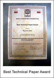 Best Technical Paper Award
